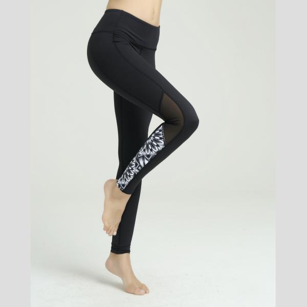 active-yoga-legging