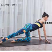 Active Leggings Plus Size S4021 (1)