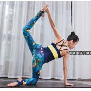 Active Leggings Plus Size S4021 (2)