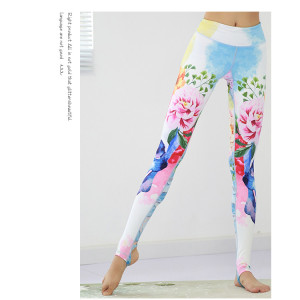 Affordable Active Leggings S4022 (1)