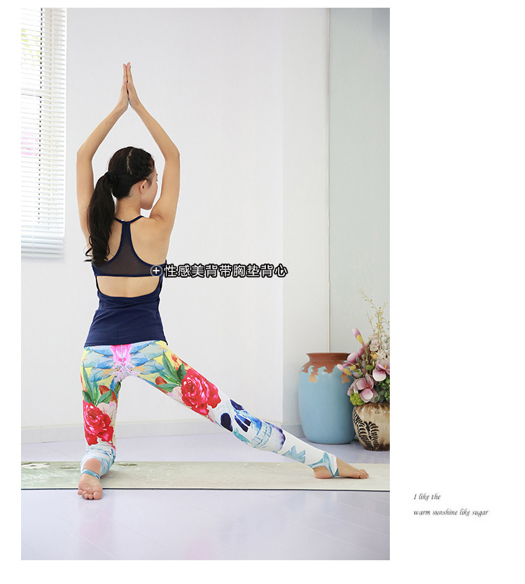 Affordable Active Leggings S4022 (3)