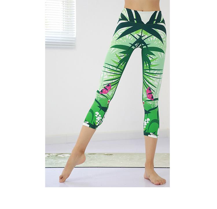 Capri Pants Length s4026 (1)
