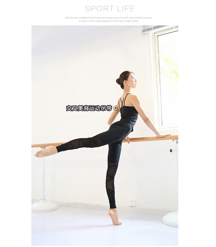 Sports Leggings With Mesh S4007 (5)