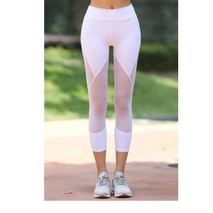 White Capri Pants 2017 S4002  (1)