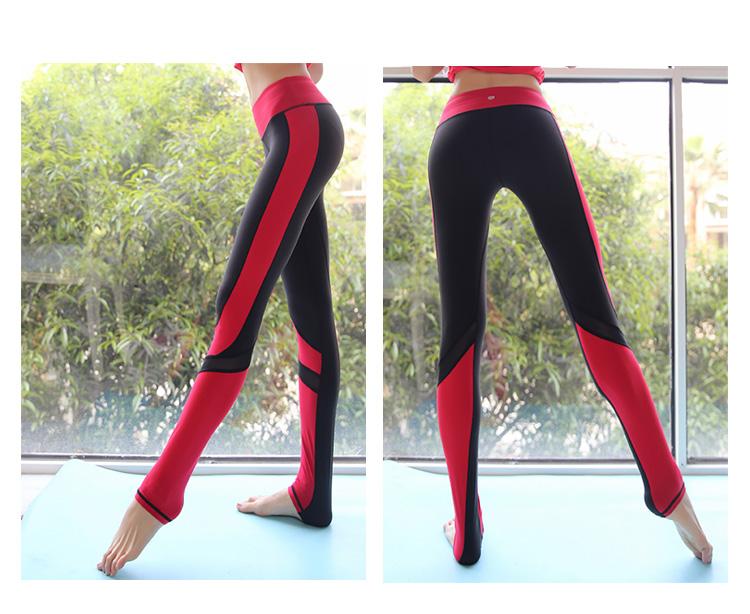 active life brand leggings S4037 (1)