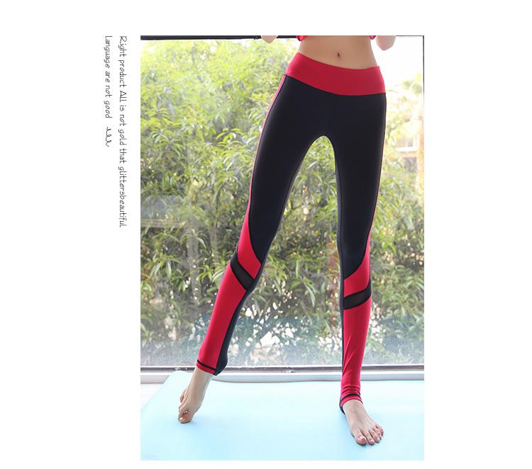 active life brand leggings S4037 (4)