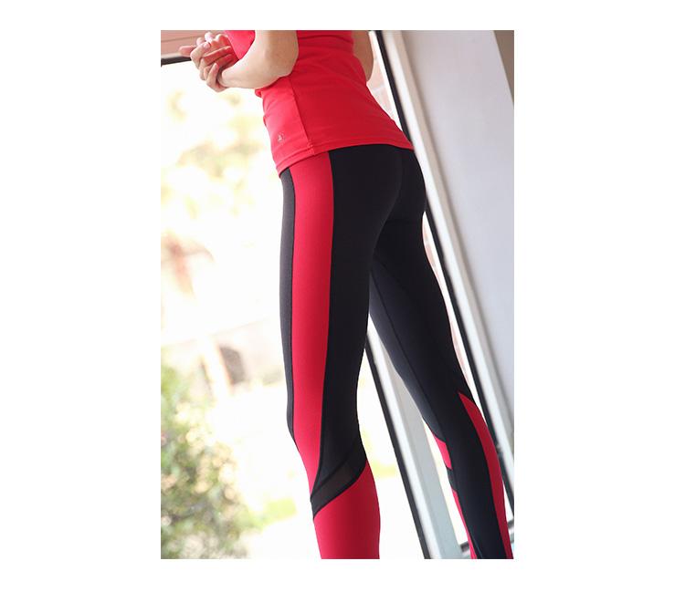 active life brand leggings S4037 (5)