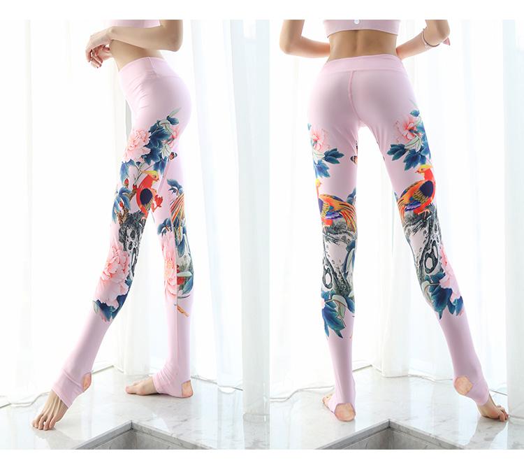 amazon active leggings S4035 (1)