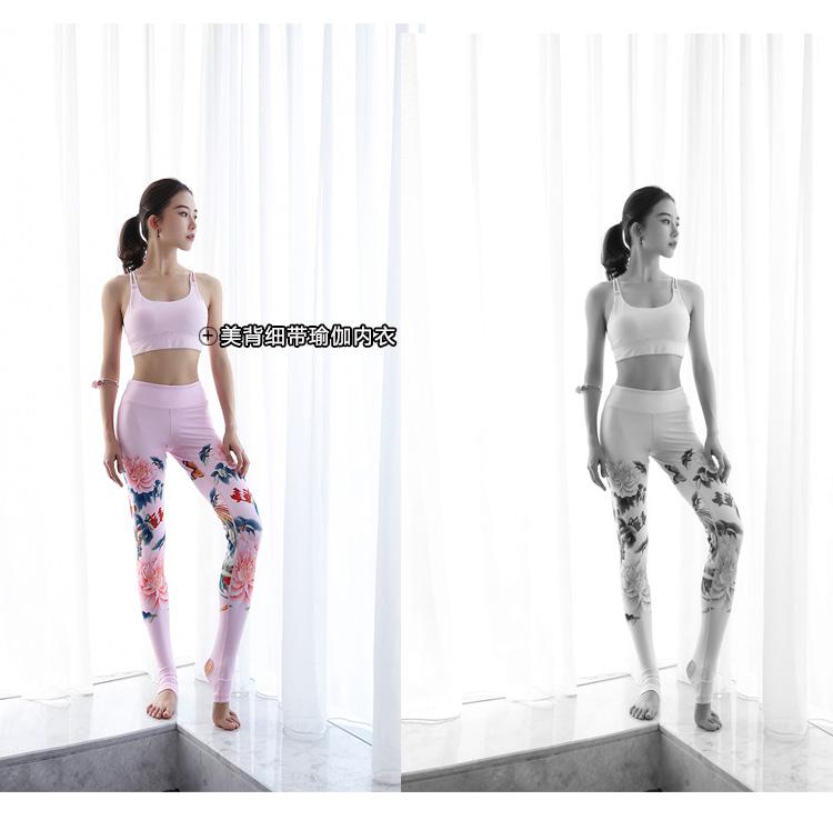 amazon active leggings S4035 (3)