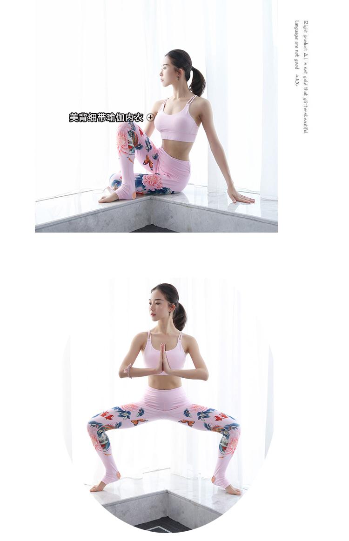 amazon active leggings S4035 (4)