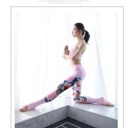 amazon active leggings S4035 (5)