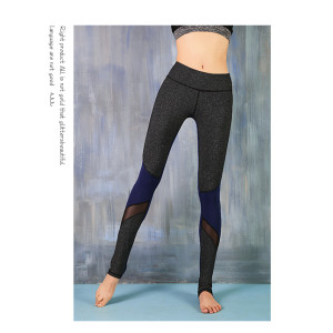 best active leggings S4039 (1)