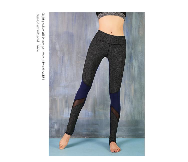 best active leggings S4039 (1)