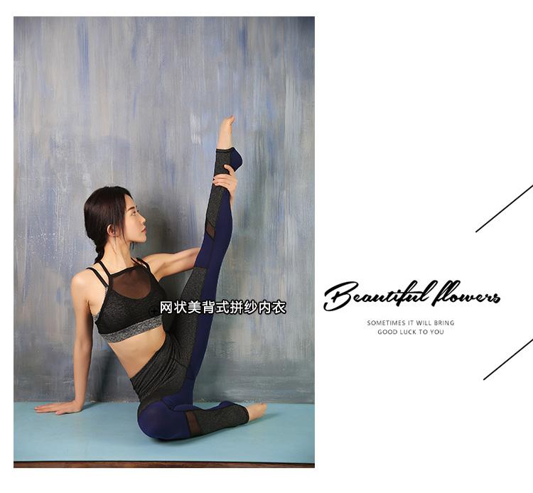 best active leggings S4039 (5)