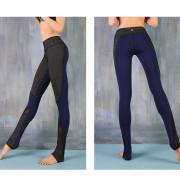 best active leggings S4039 (6)