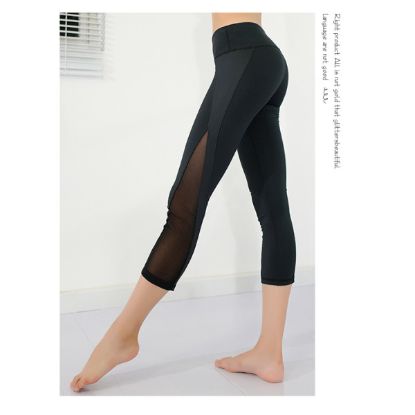 capri pants for workout S4012 (1)