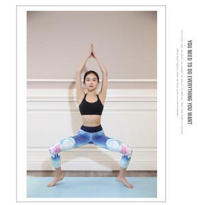 capri pants gym S4030 (1)