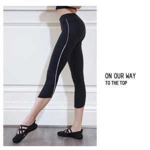capri pants with reflective strip (1)