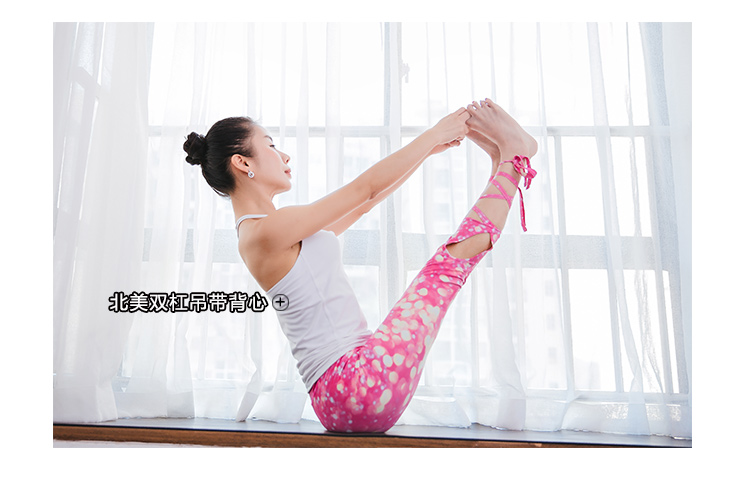 sports breathable legging S4017 (6)