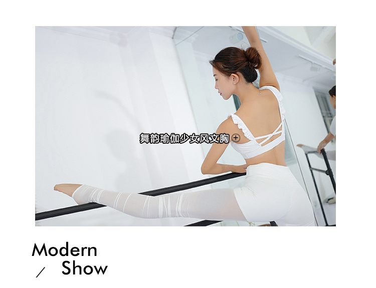 sports leggings full length S4009 (4)