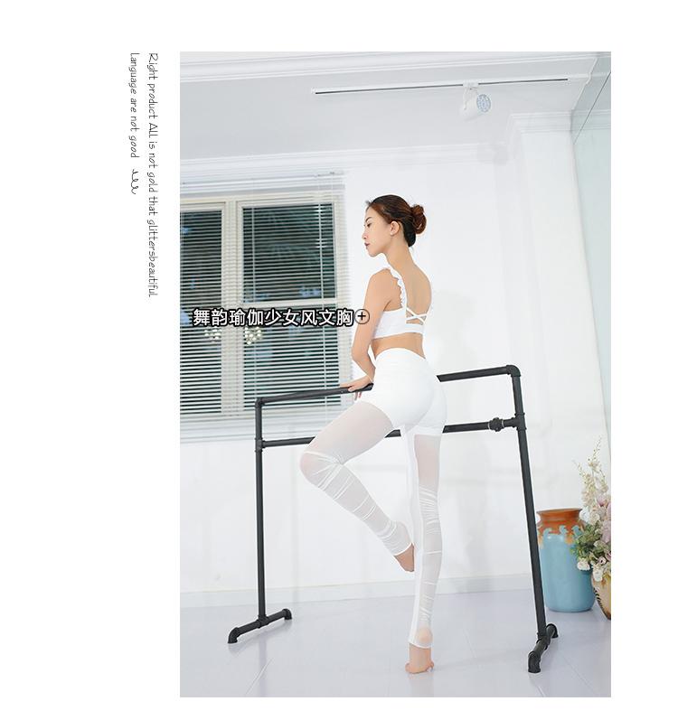sports leggings full length S4009 (7)