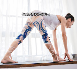 sports leggings outfit S4018 (5)