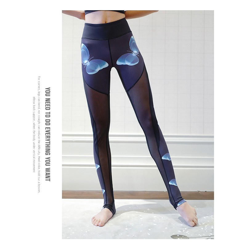 sports leggings wholesale S4015 (10)