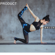sports leggings wholesale S4015 (5)